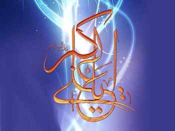 image, مجموعه مولودی و شعرهای زیبا برای میلاد حضرت علی اکبر(ع)