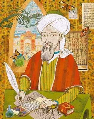 image, زندگی نامه شاعر بهانوری ابیوردی حجه الحق و شعری زیبا از او