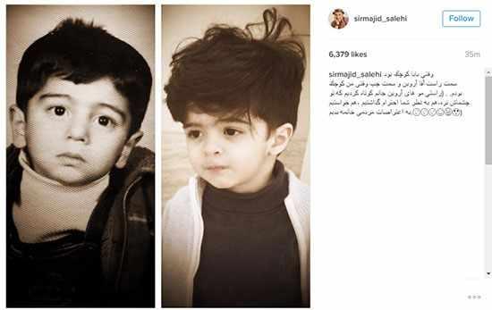 image شباهت جالب مجید صالحی هنرپیشه با پسرش