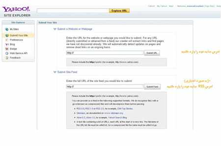 image, آموزش تصویری اضافه کردن سایت خود به گوگل یاهو بینگ