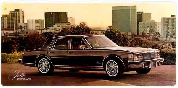 image, تاریخچه و تصاویر زیبا از کارخانه خودروسازی کادیلاک