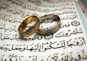 image سالروز ازدواج حضرت محمد (ص) با حضرت خدیجه سلام الله علیه چه روز و ماهی است
