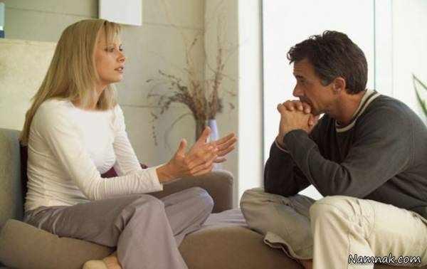 image چطور تشخیص دهیم رابطه ازدواج یا نامزدی ما سالم است یا از بین رفته
