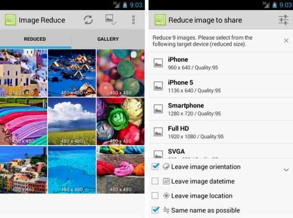 image آموزش کم کردن حجم عکس بدون افت کیفیت با موبایل