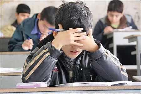 image, چه کنم تا فرزندم برای امتحانات خود استرس نداشته باشد