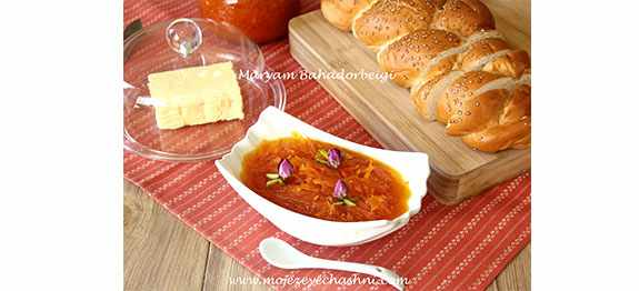image طرز تهیه مربای هویج به روش اصلی