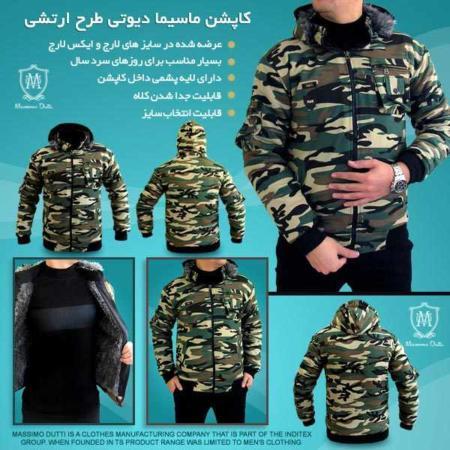 image معرفی لباس های پاییزی و گرم مردانه با کیفیت عالی