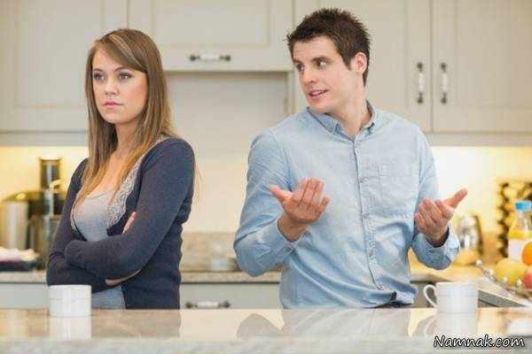 image آن چه باعث می شود مرتبا با همسر خود دعوا داشته باشید