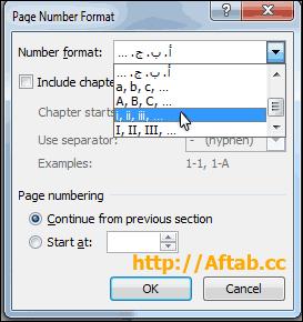 image آموزش نحوه شماره گذاری صفحات در ورد به چند مدل