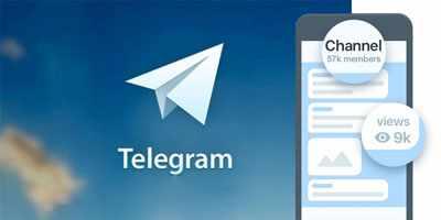 image چطور اعضای کانال خود را تلگرام زیاد کنید