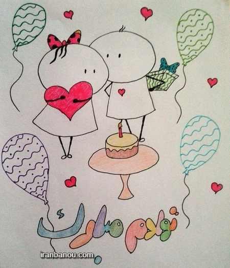 image, عکس های مخصوص تولدم مبارک برای تلگرام و اینستاگرام