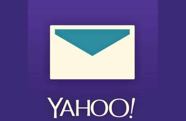 image آموزش کامل و مرحله ای ساخت ایمیل یاهو در یاهوی جدید