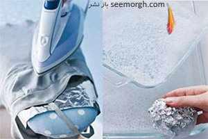 image موارد استفاده جالبی از فویل آلومینیومی در خانه داری