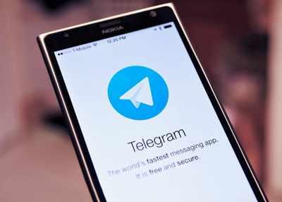 image تلگرام چقدر از بسته اینترنت شما را مصرف میکند
