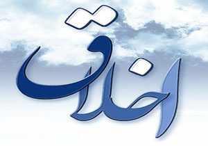 image برخورد زیبای امام حسن علیه السلام با انتقاد مردی فقیر