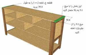 image آموزش مرحله ای ساخت کمد چوبی کشودار با طرح و نقشه