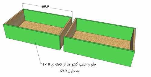 image, آموزش مرحله ای ساخت کمد چوبی کشودار با طرح و نقشه
