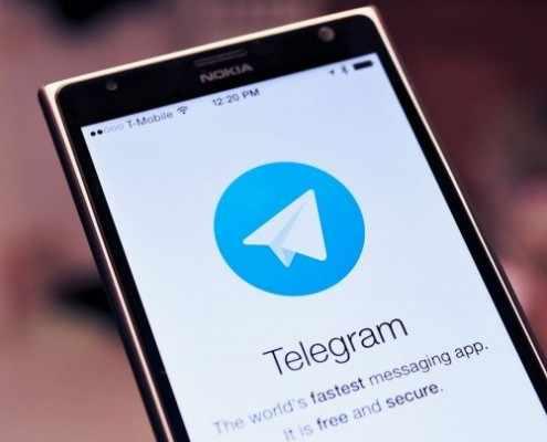 image ترفند جلوگیری از مصرف زیاد اینترنت و بسته توسط تلگرام