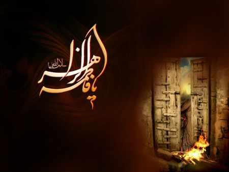 image شعر و عکس به مناسبت شهادت حضرت فاطمه زهرا سلام الله علیه