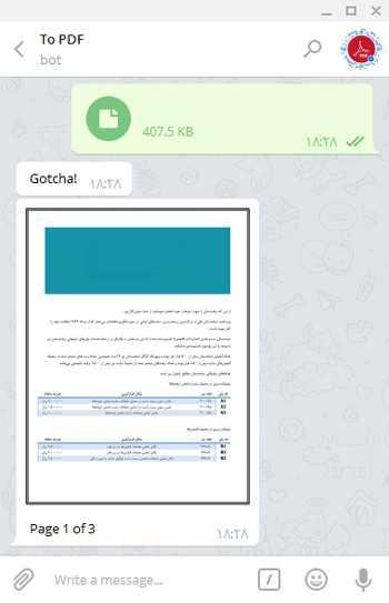 image آموزش تصویری نحوه تبدیل فایل ها به pdf با تلگرام