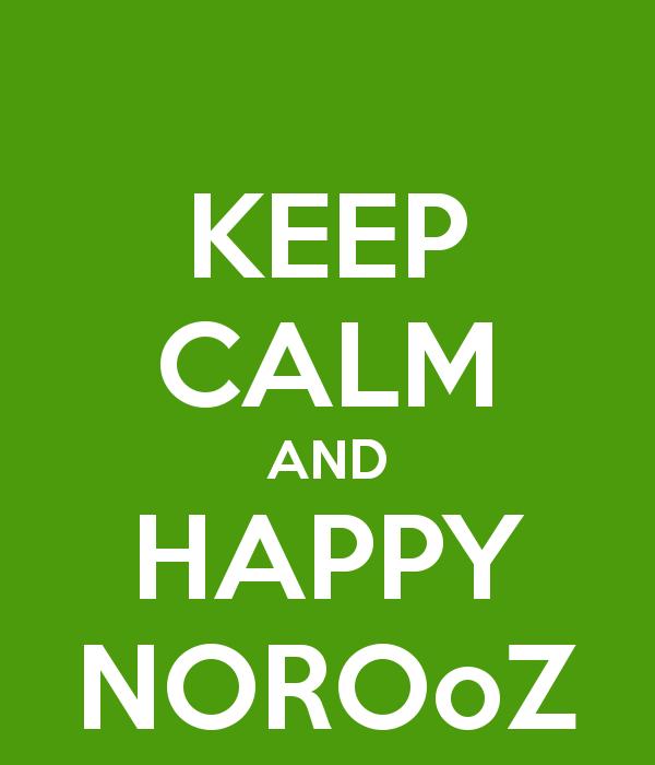 image عکس های keep calm جدید برای تبریک عید نوروز