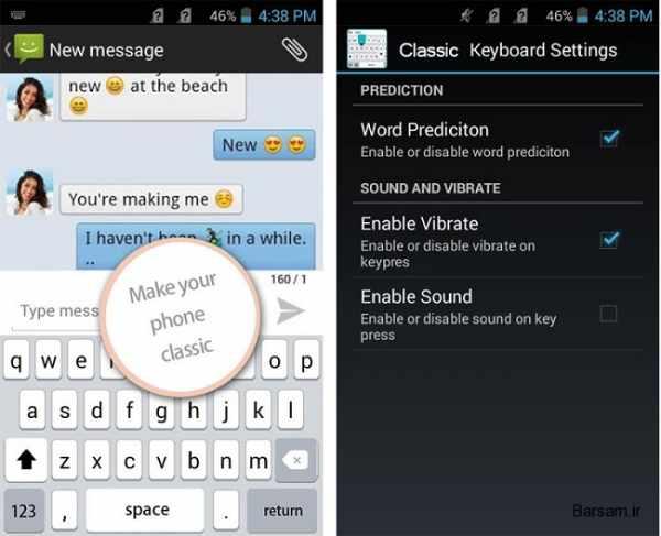 عکس, آموزش نحوه نصب کیبورد iPhone آیفون بر روی گوشی های اندروید