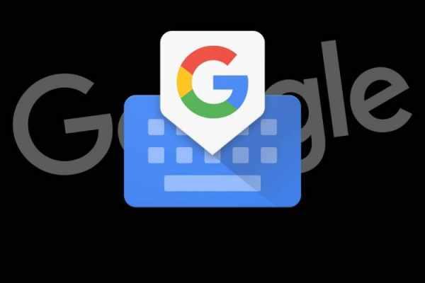 image معرفی امکانات جالب صفحه کلید گوگل برای اندروید