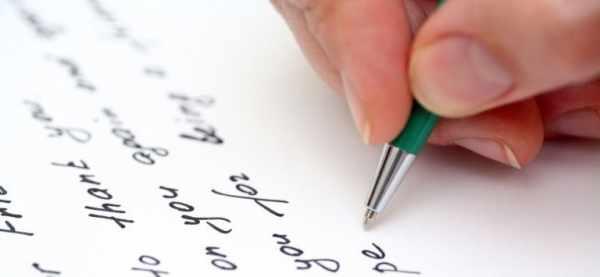 image, آموزش نوشتن درخواست کار موقت در کشورهای خارجی