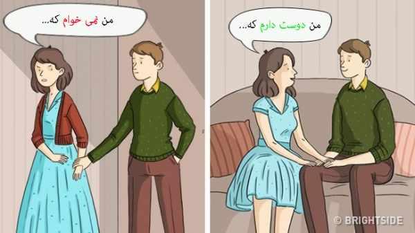 image, چطور با همسر خود حرف بزنید تا او را خوشحال کنید