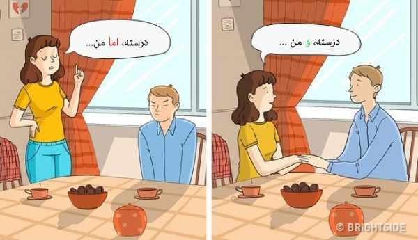 image چطور با همسر خود حرف بزنید تا او را خوشحال کنید