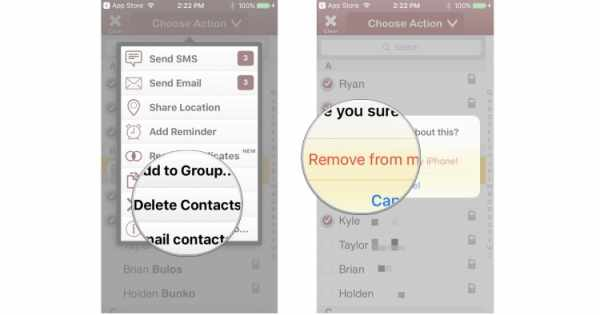 image, حذف مخاطب و شماره های گوشی به طور هم زمان در گوشی ایفون