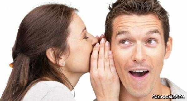 image چطور باید به همسرم بفهمانم خیلی دوستش دارم