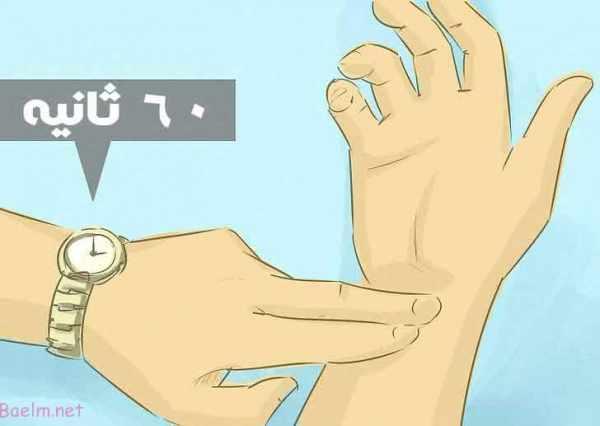 image آموزش تصویری نحوه گرفتن نبض در گردن یا مچ دست