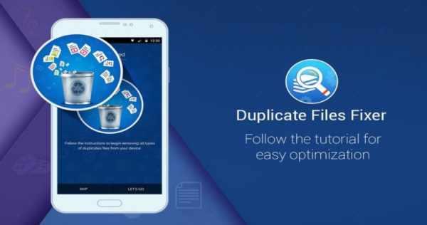 image چطور فایل و عکس های تکراری را در گوشی اندرویدی پاک کنید