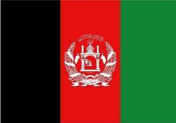 image شماره تلفن و آدرس تمام سفارت های کشورهای خارجی در تهران