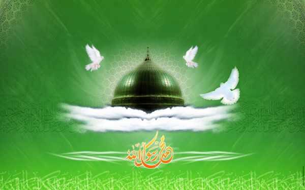 image متن های جدید و زیبای تبریک بعثت رسول اکرم حضرت محمد (ص)