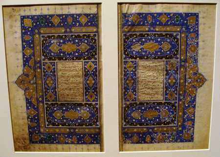image آن چه باید درباره بوستان زیبای سعدی بدانید