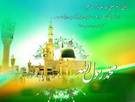 image, پوسترهای طراحی شده زیبا برای مبعث حضرت محمد (ص)