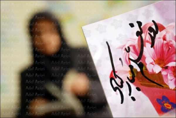 image متن و عکس های زیبا برای تبریک روز معلم