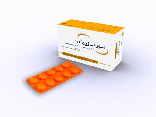 image قرص نورمازین عوارض جانبی موارد مصرف منع دارویی