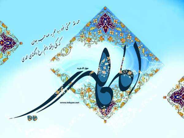 image عکس نوشته و متن های جدید و زیبا برای تبریک نیمه شعبان
