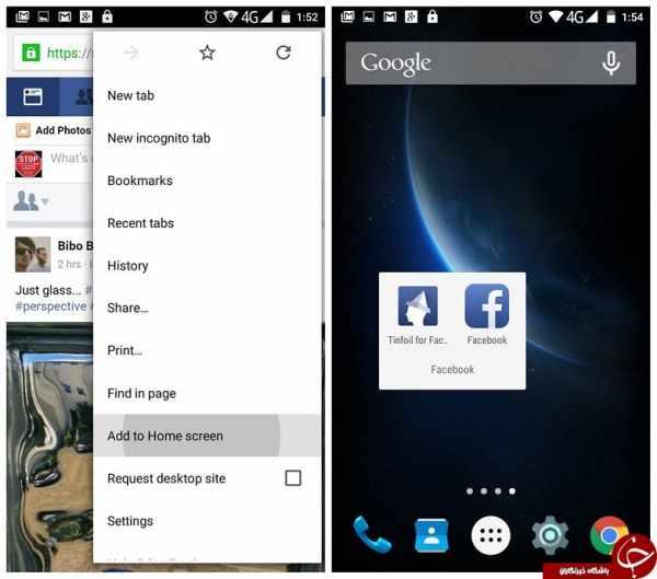 image چه کنید تا موبایل اندرویدی بسته اینترنتی کمتری مصرف کند