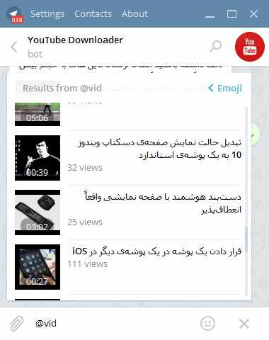 image آموزش تصویری دانلود فایل های ویدئویی از یوتیوب به سادگی و با کیفیت عالی