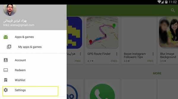 image, آموزش تصویری غیر فعال کردن اپدیت خودکار برنامه ها در گوشی اندروید