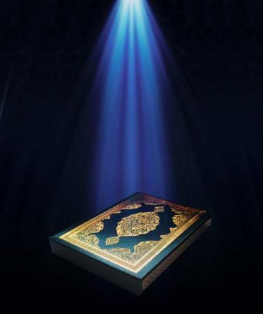 image چطور درست حرف بزنید از دیدگاه قرآن