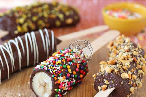 image آموزش درست کردن موز شکلاتی عصرانه مقوی مخصوص بچه ها