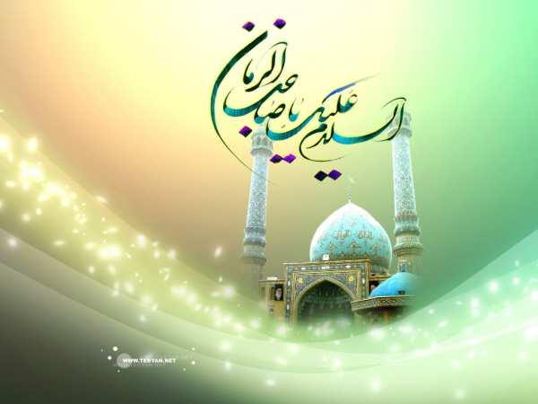 عکس, دانلود اذان زیبای اذان انتظار از روح الله کاظم زاده با لینک مستقیم