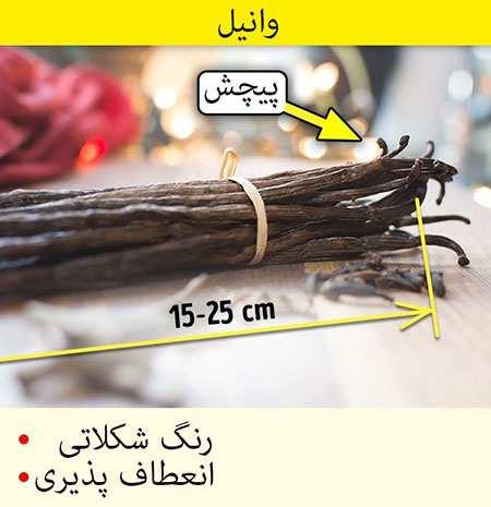 image چطور ادویه با کیفیت برای پخت غذای خود تهیه کنید
