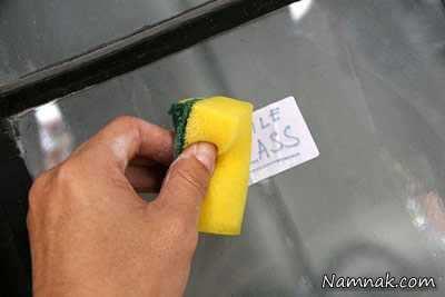 image, چطور جای چسب و برچسب را از روی شیشه پاک کید
