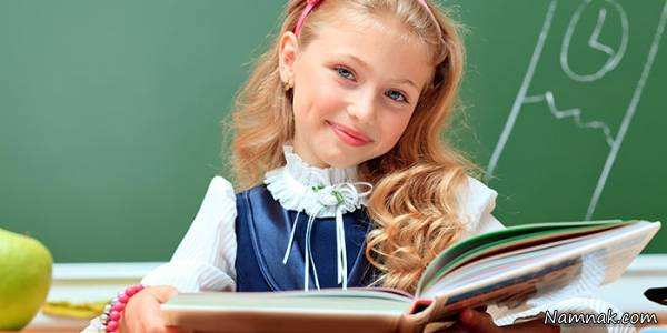 image چه کنید تا کودک شما تکالیف مدرسه اش را انجام دهد